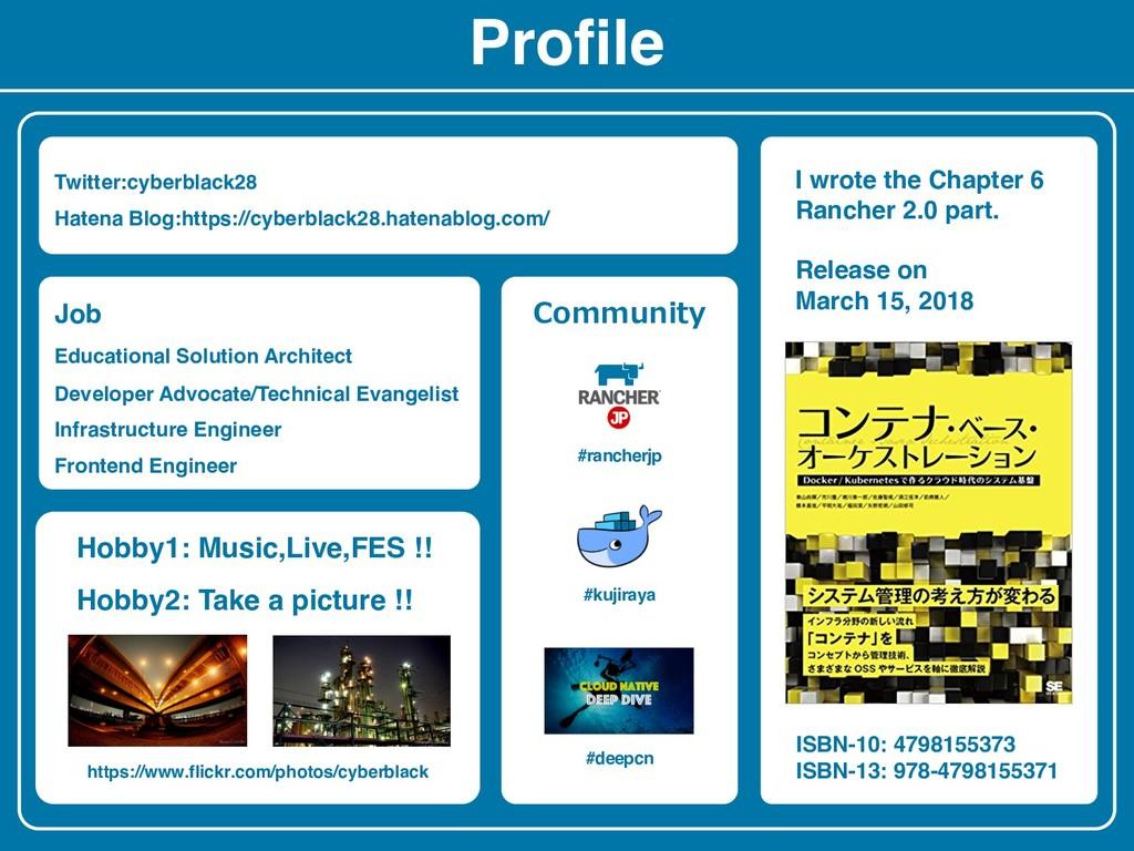 Profile Twitter:cyberblack28 Hatena Blog:https:...