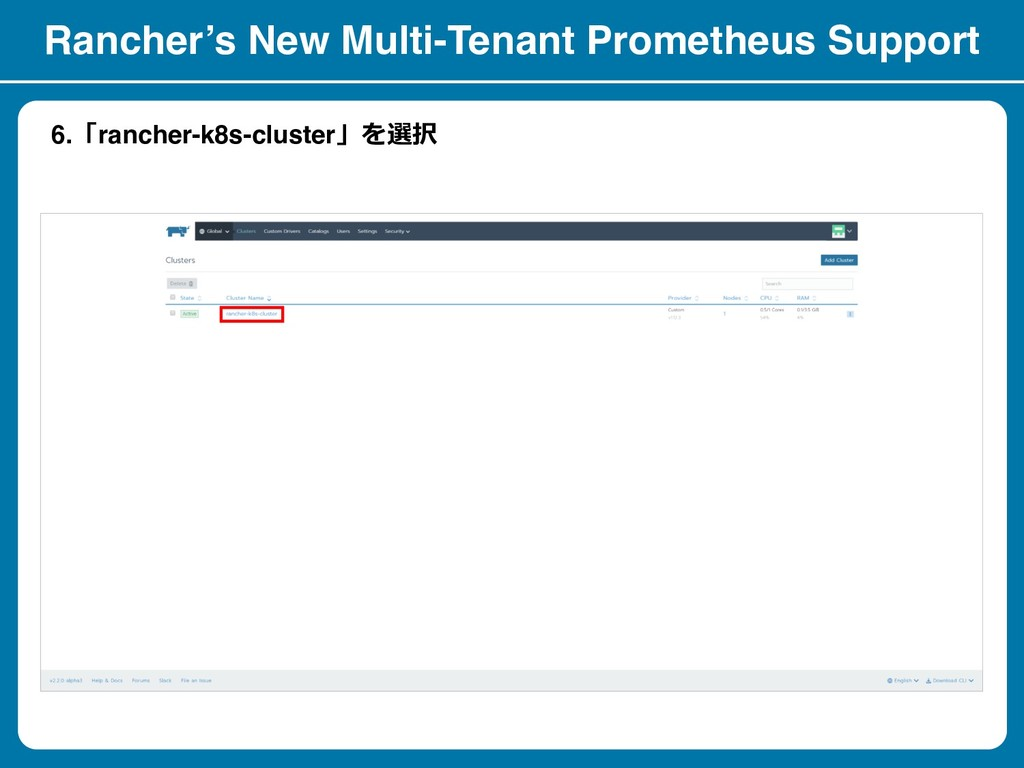 6.rancher-k8s-cluster Rancher's New Multi-...