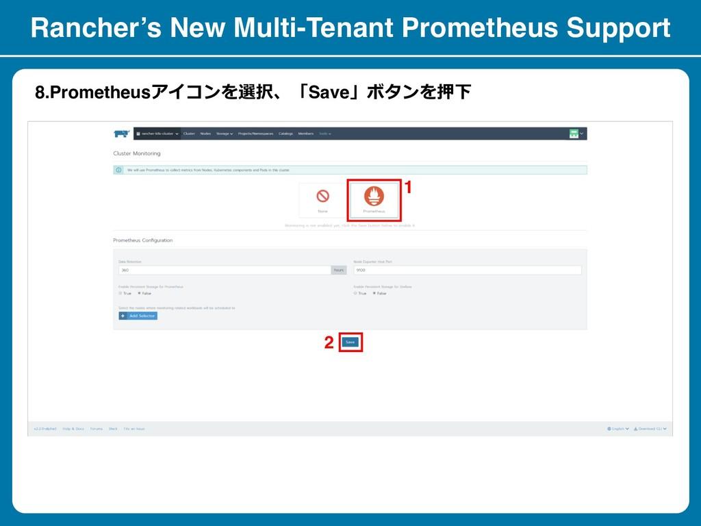 8.Prometheus Save   Rancher's New ...