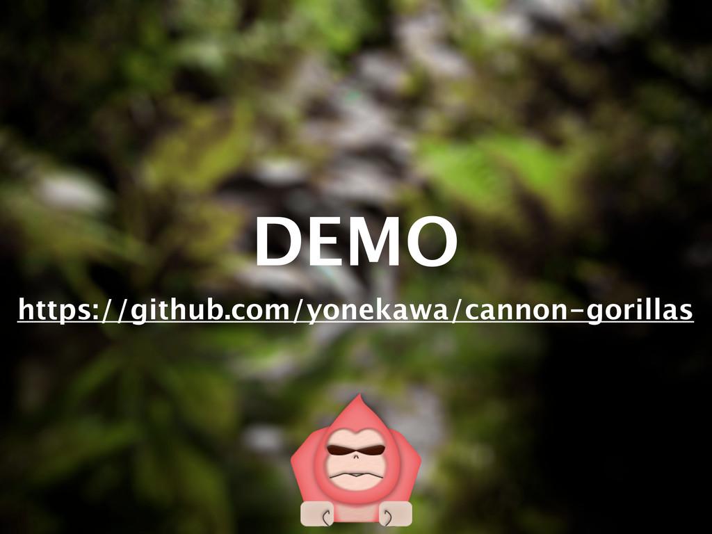 https://github.com/yonekawa/cannon-gorillas DEMO