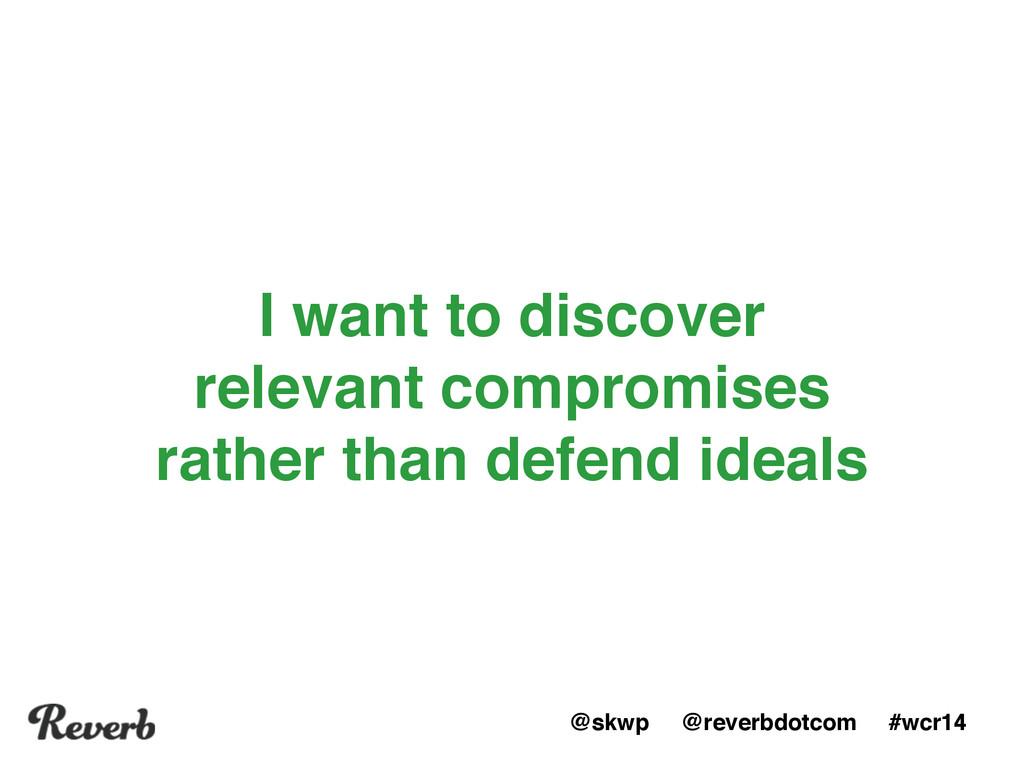 @skwp @reverbdotcom #wcr14 I want to discover ...