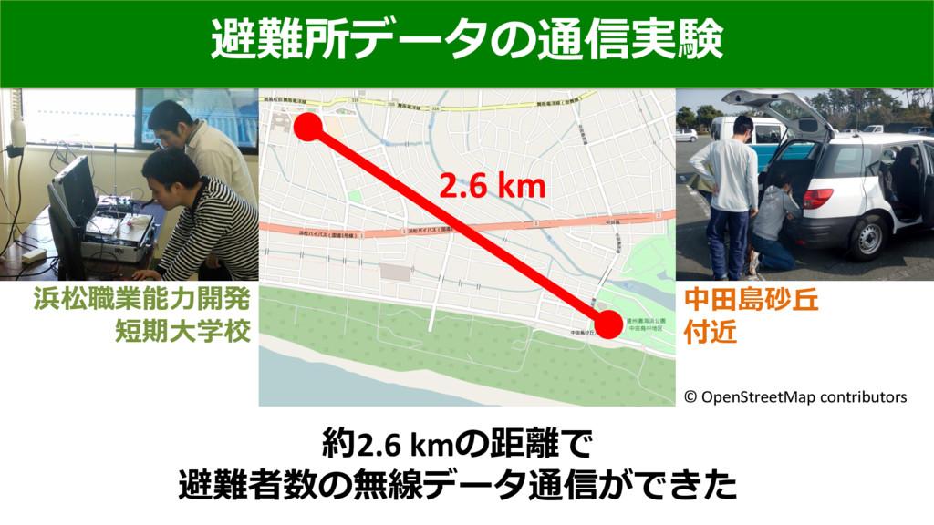 中田島砂丘 付近 浜松職業能力開発 短期大学校 © OpenStreetMap contrib...