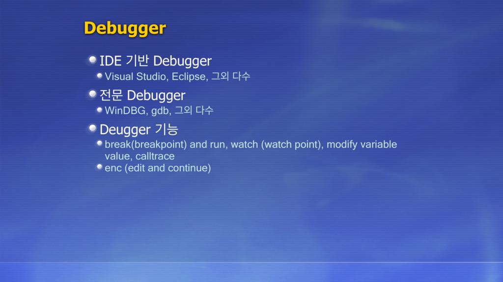 Debugger IDE ӝ߈ Debugger Visual Studio, Eclipse...