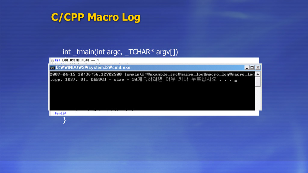 C/CPP Macro Log int _tmain(int argc, _TCHAR* ar...