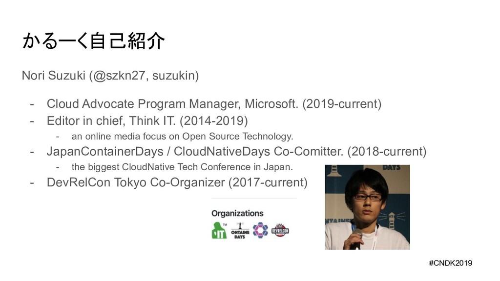 Nori Suzuki (@szkn27, suzukin) - Cloud Advocate...