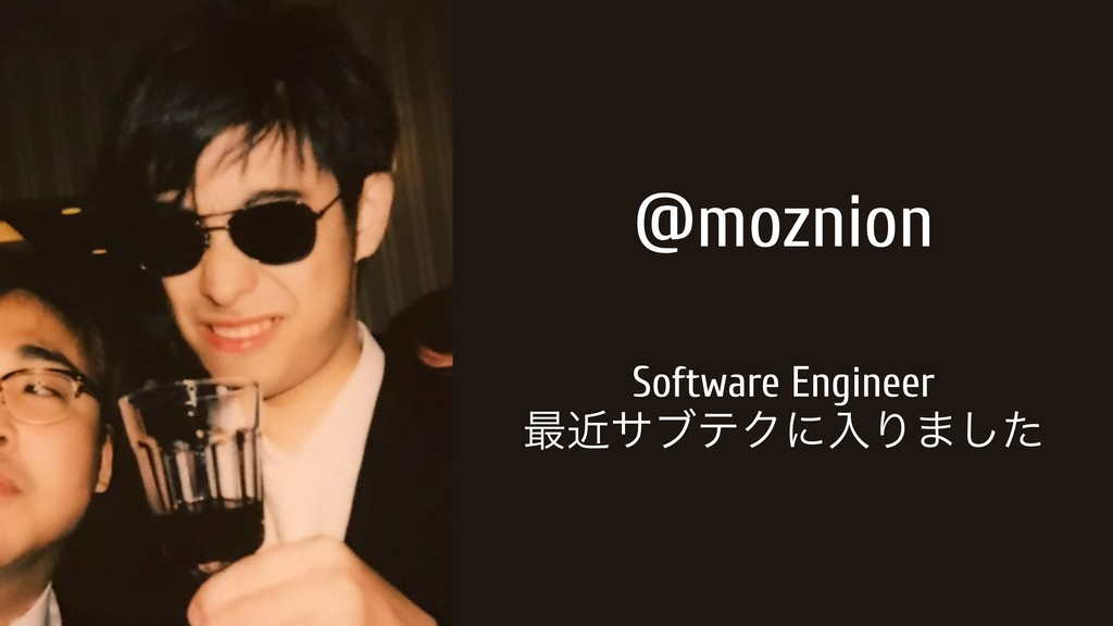 @moznion Software Engineer ࠷ۙαϒςΫʹೖΓ·ͨ͠