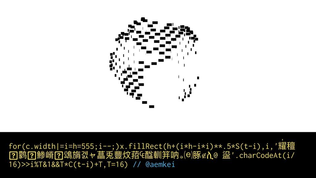 for(c.width =i=h=555;i--;)x.fillRect(h+(i*h-i*i...