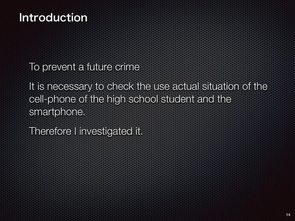 *OUSPEVDUJPO To prevent a future crime   It is ...