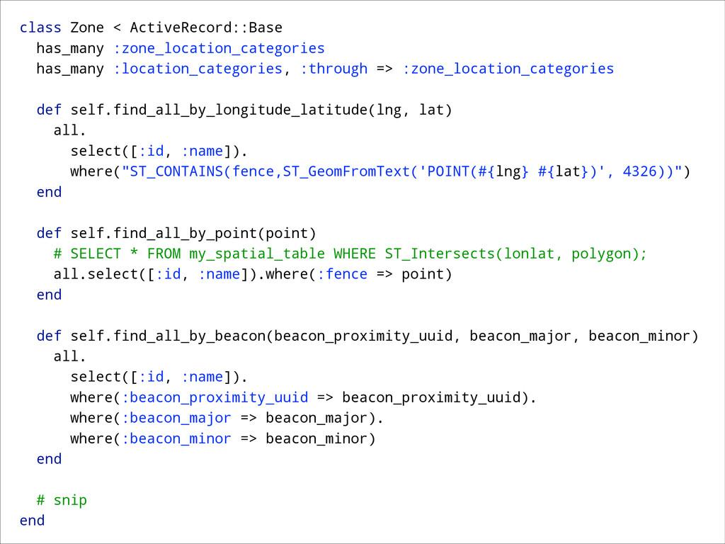class Zone < ActiveRecord::Base has_many :zone_...
