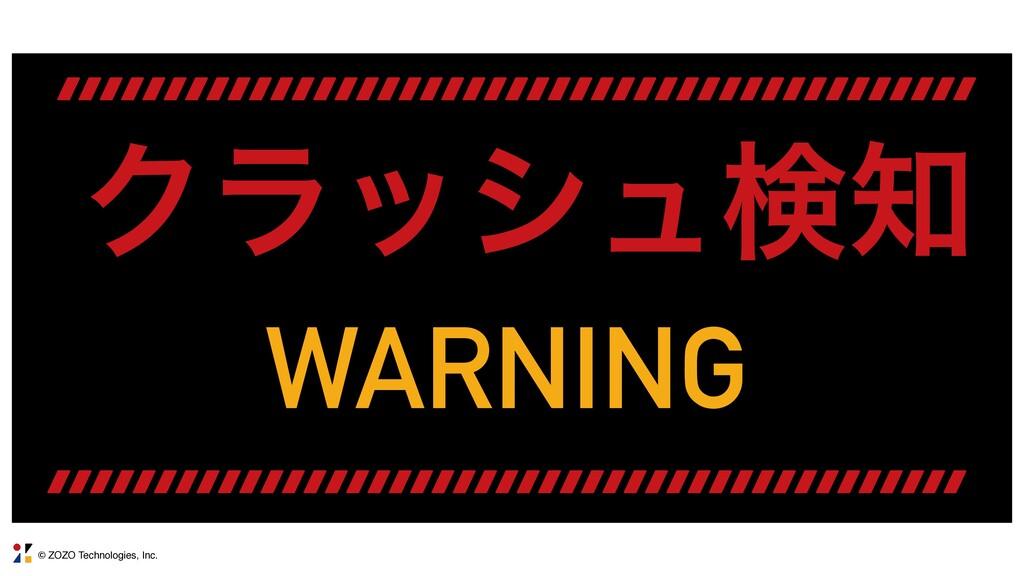 © ZOZO Technologies, Inc. 7 Ϋϥογϡݕ WARNING