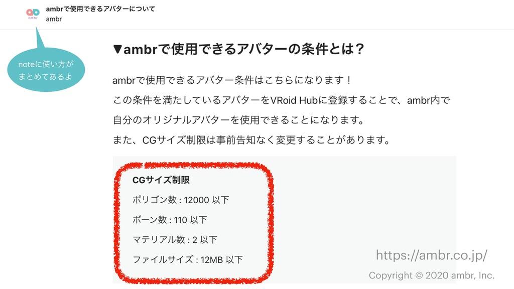 noteʹ͍ํ͕ ·ͱΊͯ͋ΔΑ https://ambr.co.jp/ Copyright...