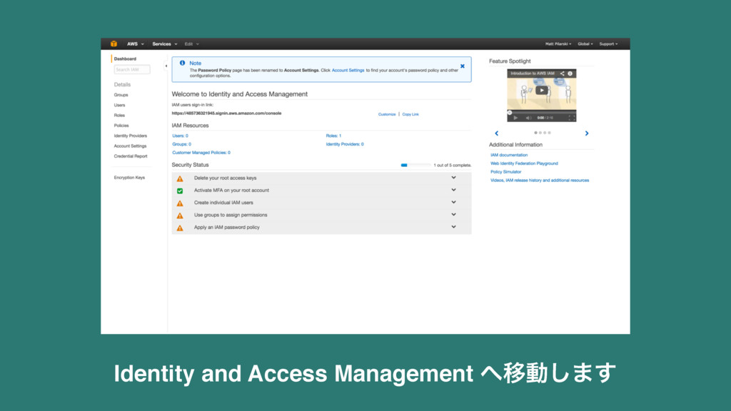 Identity and Access Management Ҡಈ͠·͢
