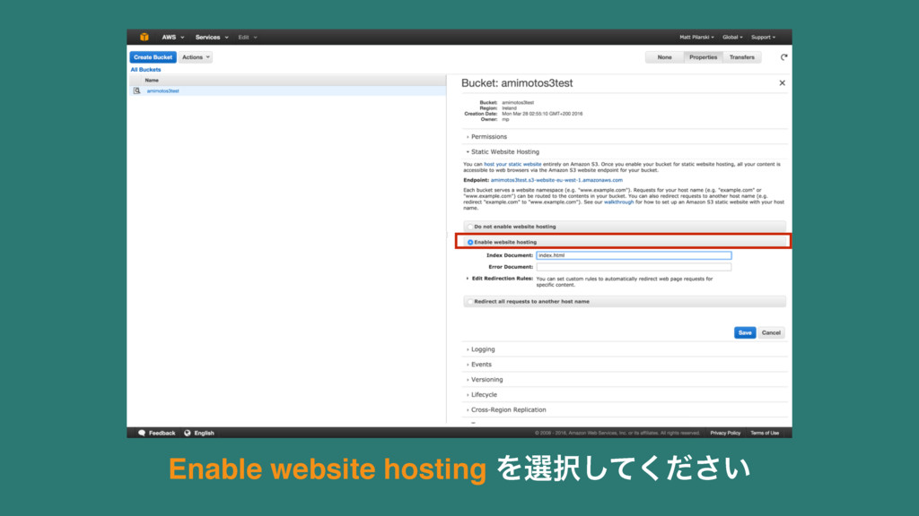 Enable website hosting Λબ͍ͯͩ͘͠͞