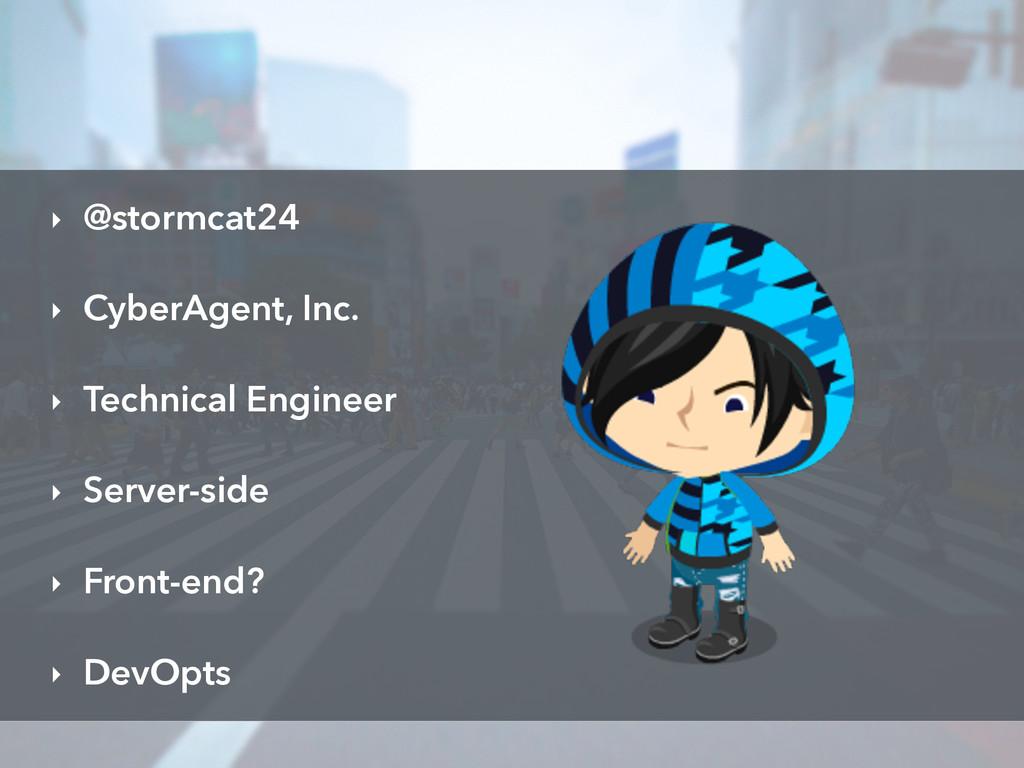 ‣ @stormcat24 ‣ CyberAgent, Inc. ‣ Technical En...