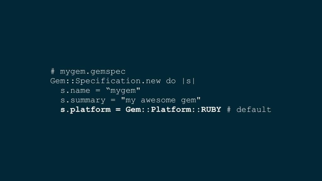 # mygem.gemspec Gem::Specification.new do |s| s...