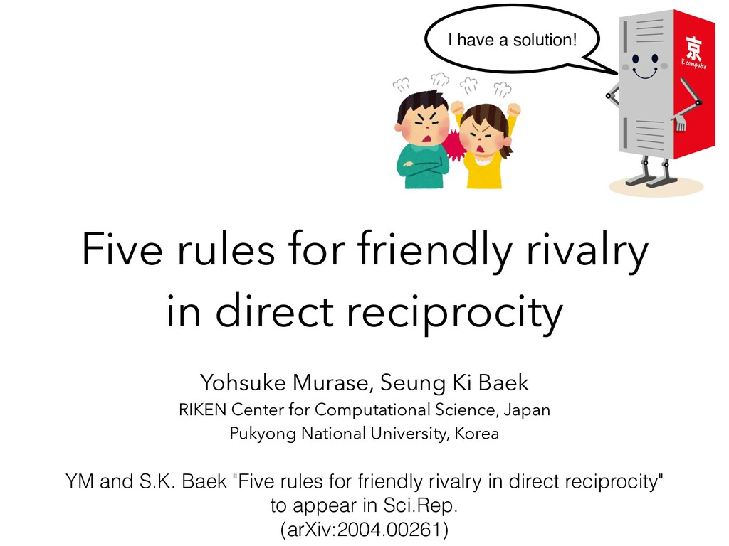 Five rules for friendly rivalry in direct recip...