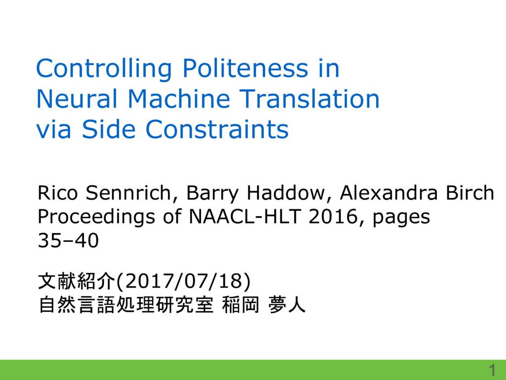 Controlling Politeness in Neural Machine Transl...