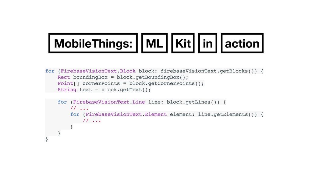 MobileThings: ML Kit in action for (FirebaseVis...