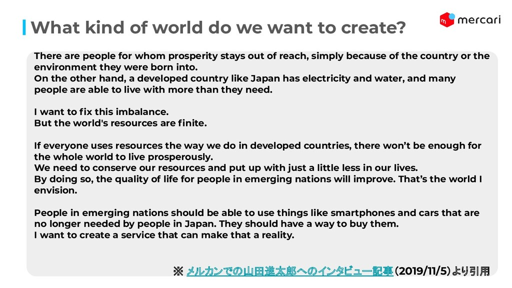 What kind of world do we want to create? There ...