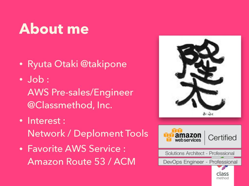 About me • Ryuta Otaki @takipone • Job : AWS P...