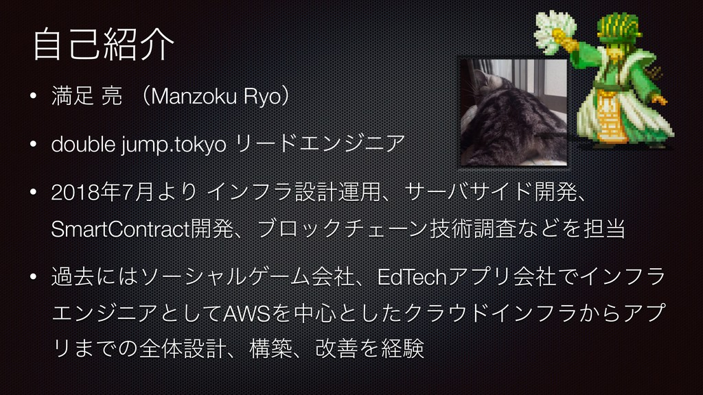 • ຬ ྄ ʢManzoku Ryoʣ • double jump.tokyo ϦʔυΤϯδ...
