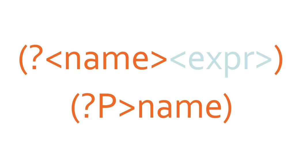 (?<name><expr>) (?P>name)