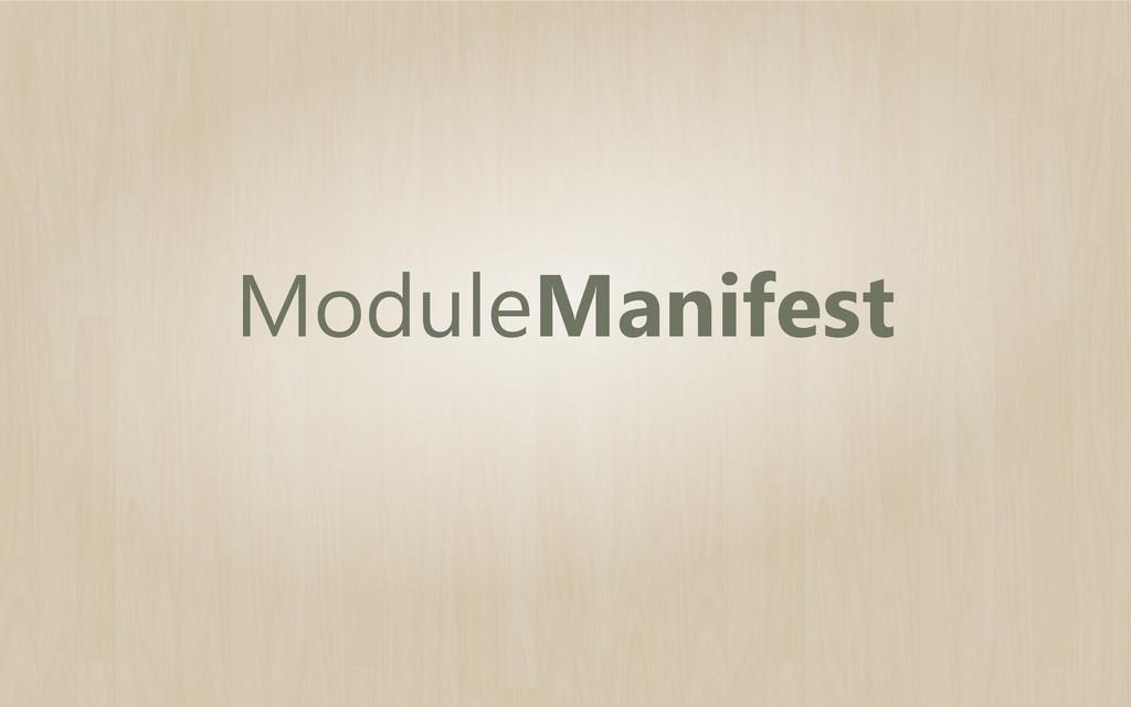 ModuleManifest