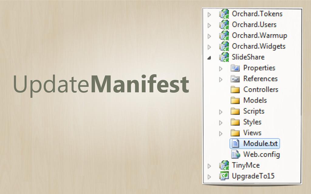 UpdateManifest