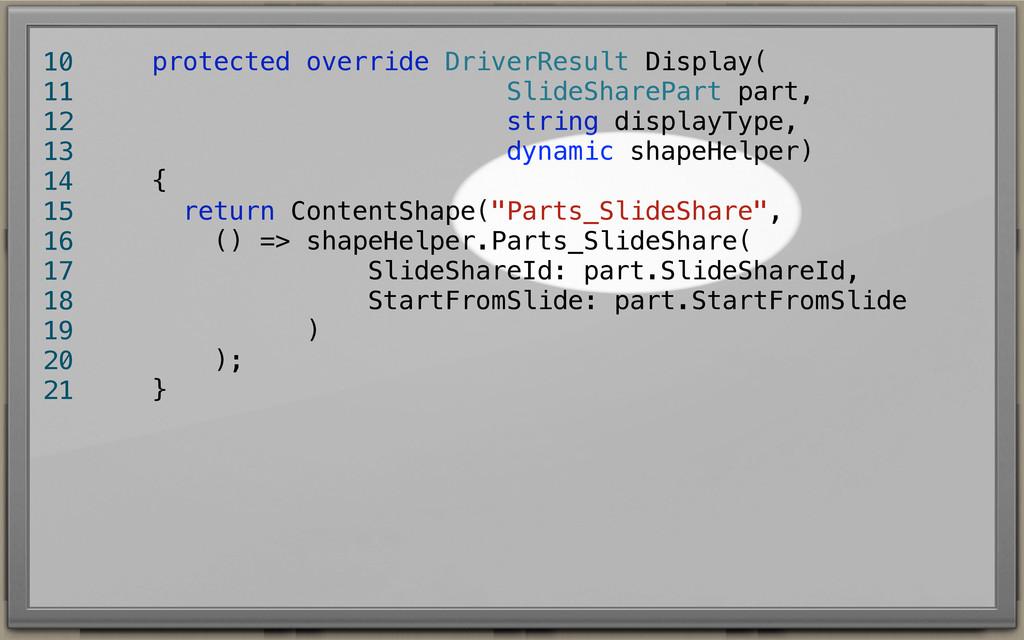 protected override DriverResult Display( SlideS...