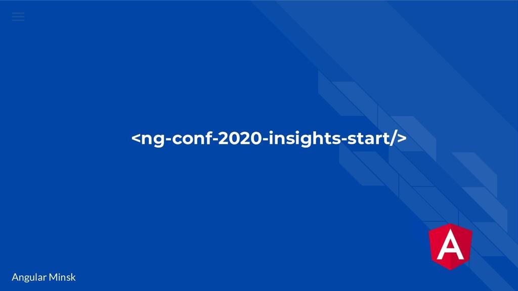 Angular Minsk <ng-conf-2020-insights-start/>