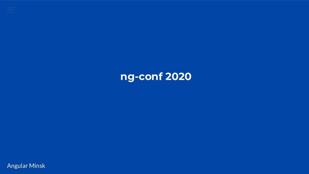 Angular Minsk ng-conf 2020