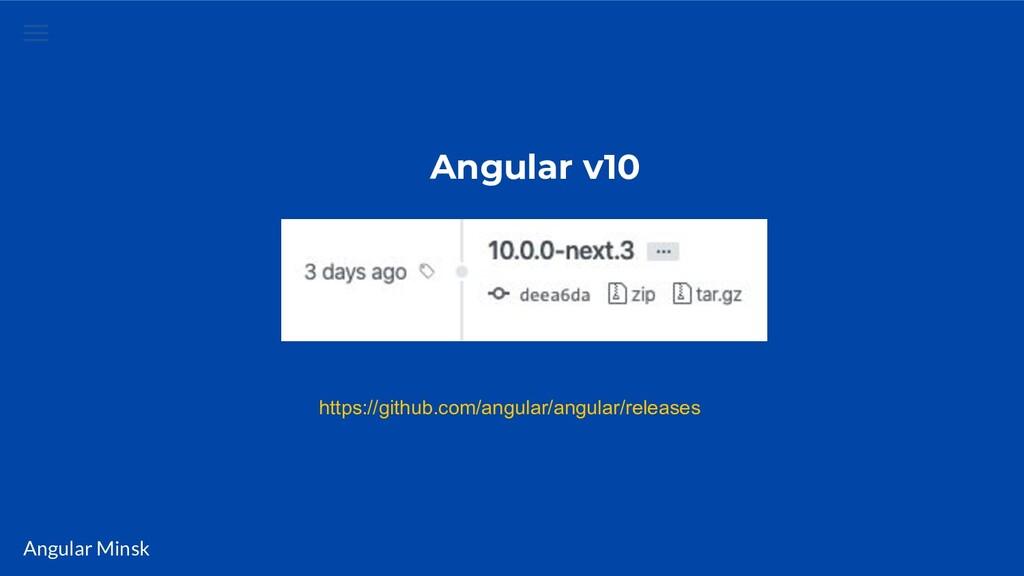 Angular Minsk Angular v10 https://github.com/an...