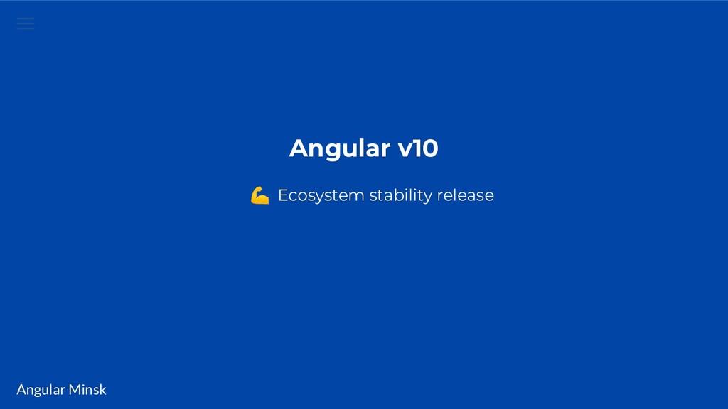Angular Minsk  Ecosystem stability release Angu...