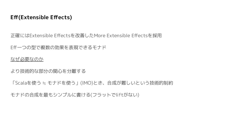 ケーススタディ: DryRun あるAPIでデータの永続化をしないけど通るかチェックする