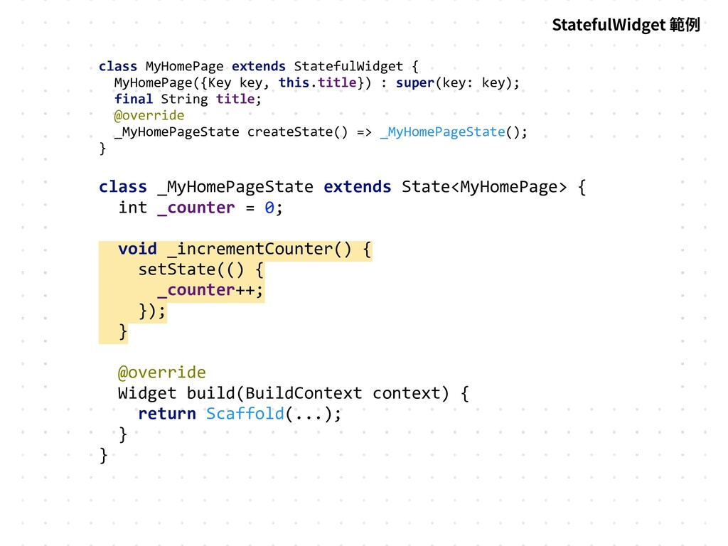 class MyHomePage extends StatefulWidget { MyHom...