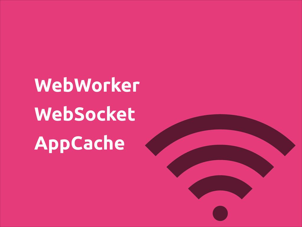 WebWorker WebSocket AppCache