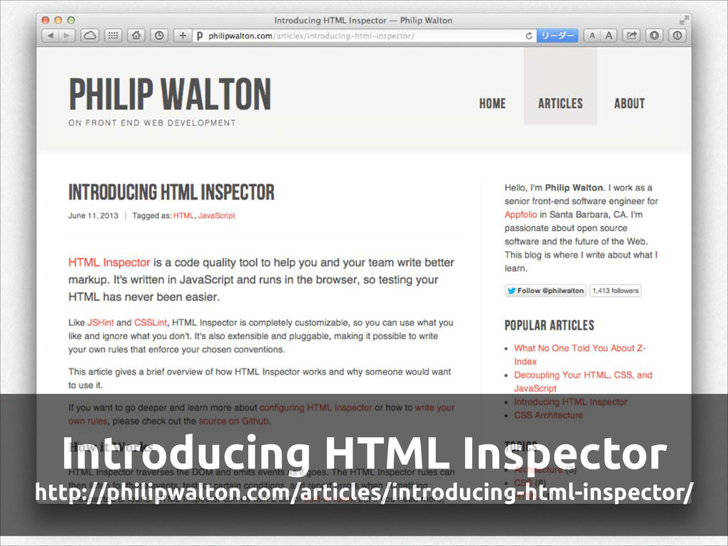 Introducing HTML Inspector http://philipwalton....