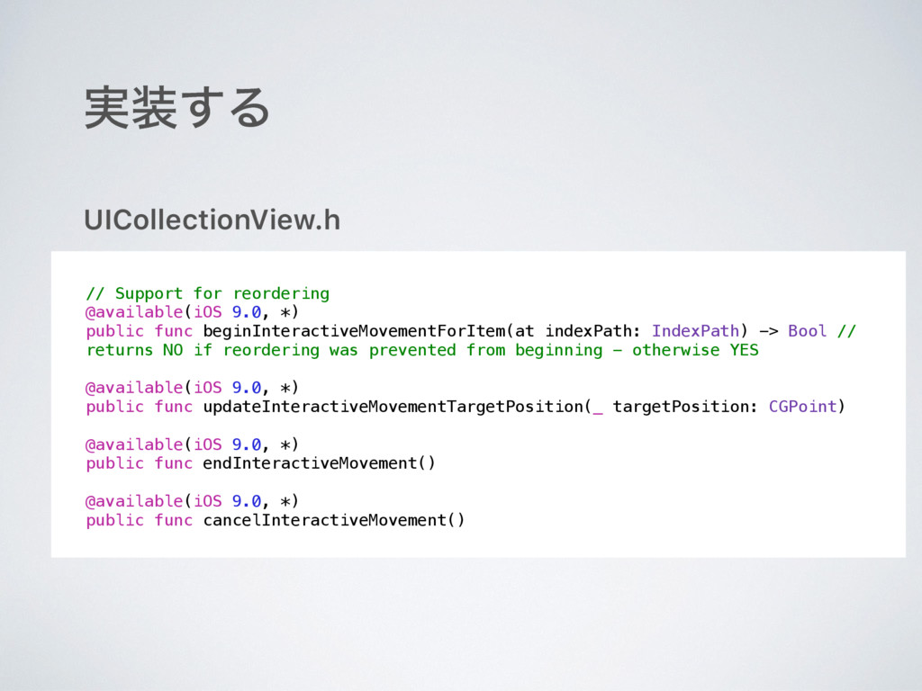 UICollectionView.h // Support for reordering @a...