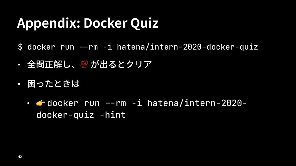 """""""QQFOEJY%PDLFS2VJ[ $ docker run !""""rm -i hate..."""