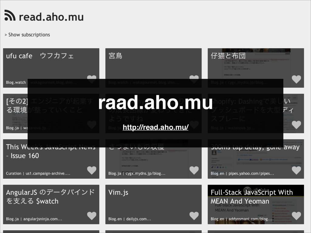 raad.aho.mu http://read.aho.mu/