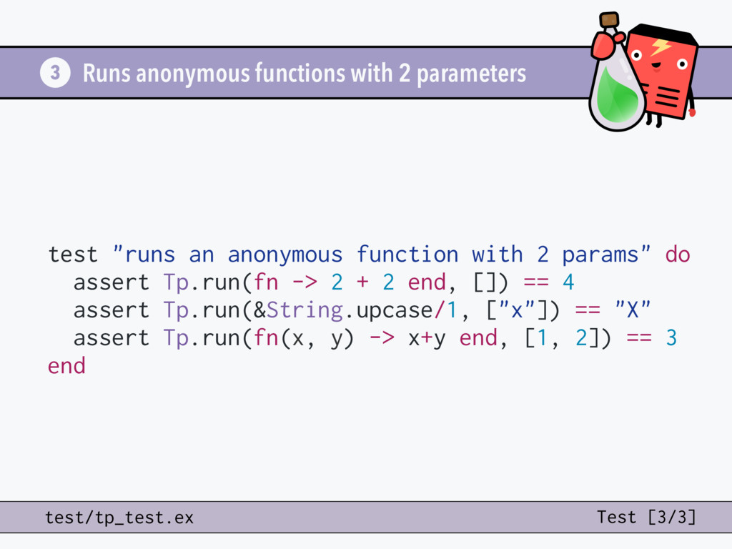 """test """"runs an anonymous function with 2 params""""..."""