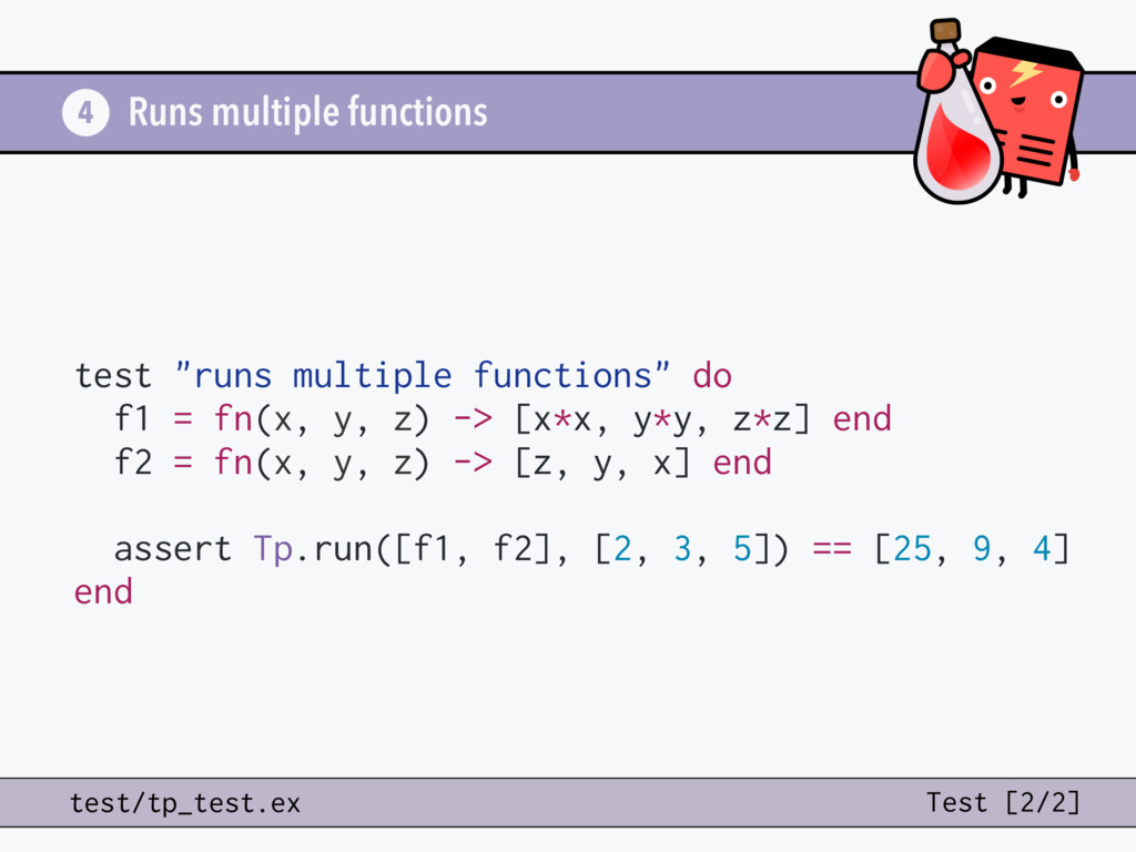 "Runs multiple functions test ""runs multiple fun..."