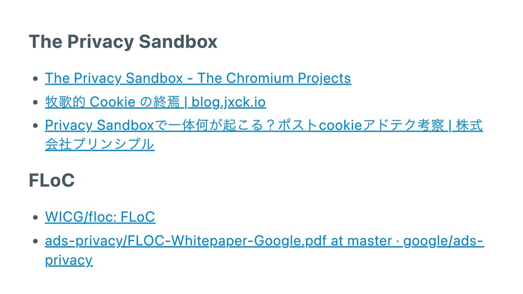 The Privacy Sandbox The Privacy Sandbox - The C...