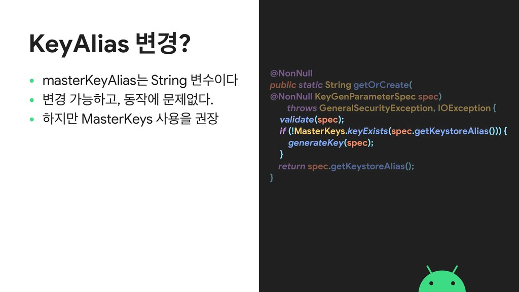 KeyAlias ߸҃? @NonNull  public static String get...