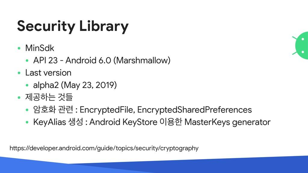 Security Library • MinSdk  • API 23 - Android 6...