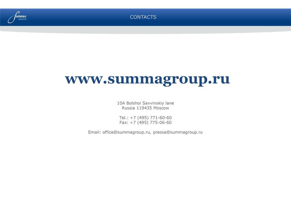CONTACTS www.summagroup.ru 10A Bolshoi Savvinsk...