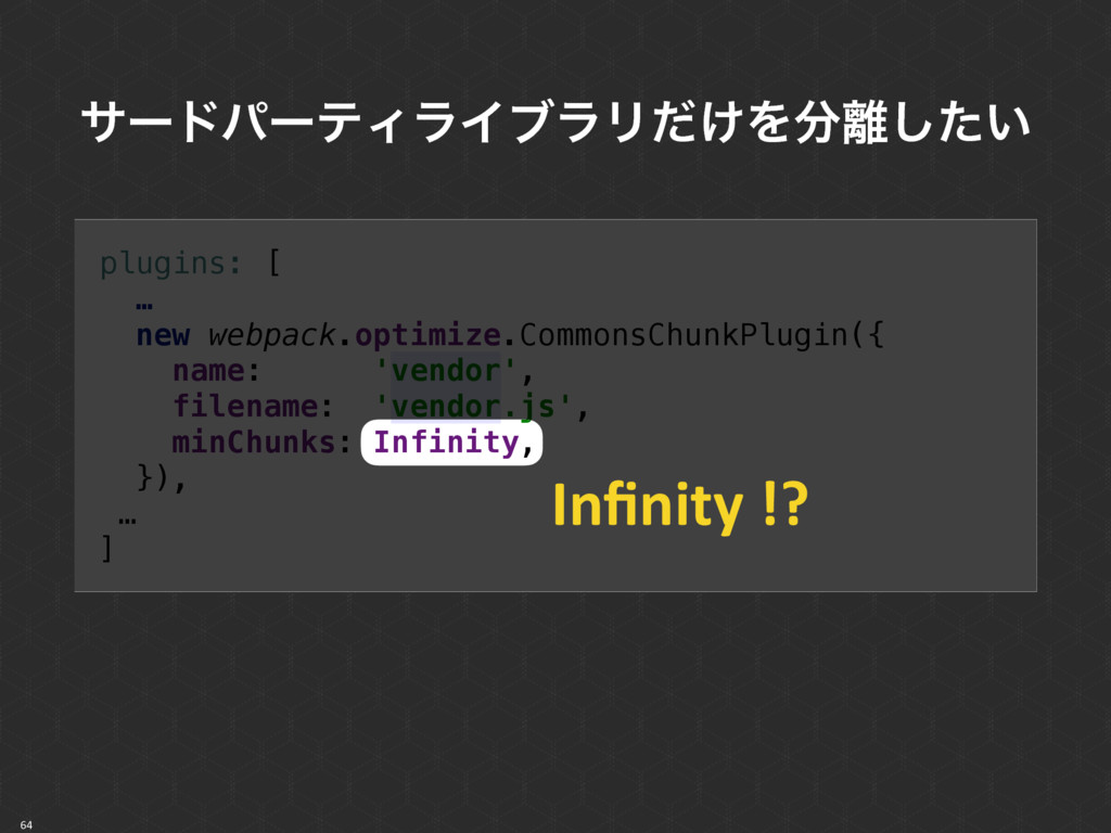 64 αʔυύʔςΟϥΠϒϥϦ͚ͩΛ͍ͨ͠ plugins: [ … new webp...