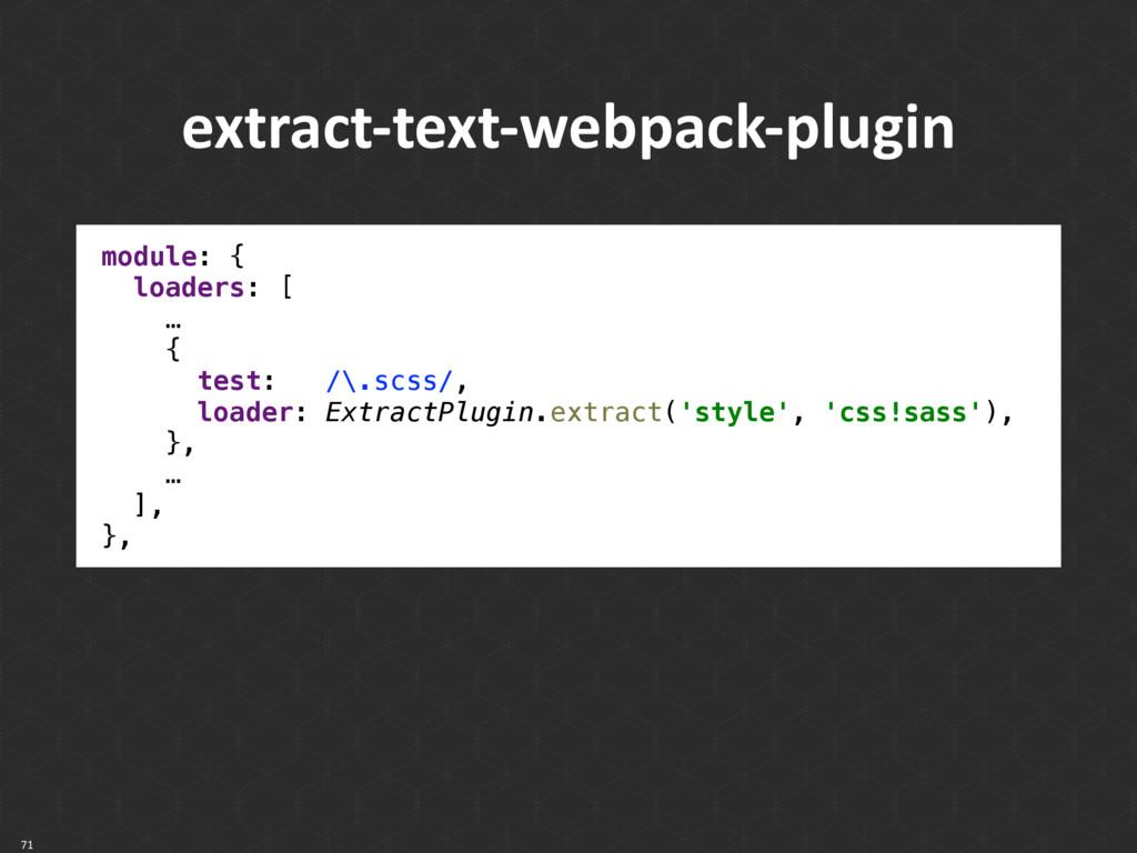 71 extract-text-webpack-plugin module: { loade...