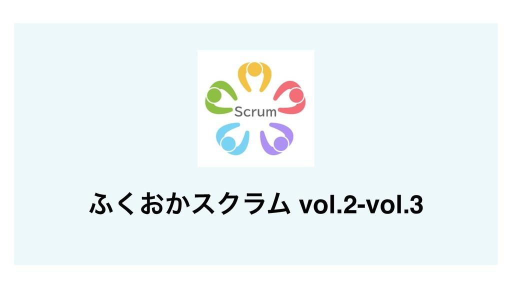 ;͓͔͘εΫϥϜ vol.2-vol.3 1