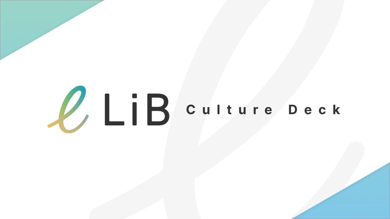 株式会社LiBに興味がある⽅へ 2021.09.21updated